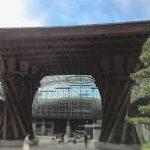 金沢へホームページの勉強をしに行きましたが、最後は観光しました。